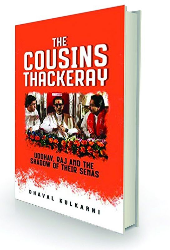 the cousins thackeray by Dhaval Kulkarni Penguin India, Rs 399