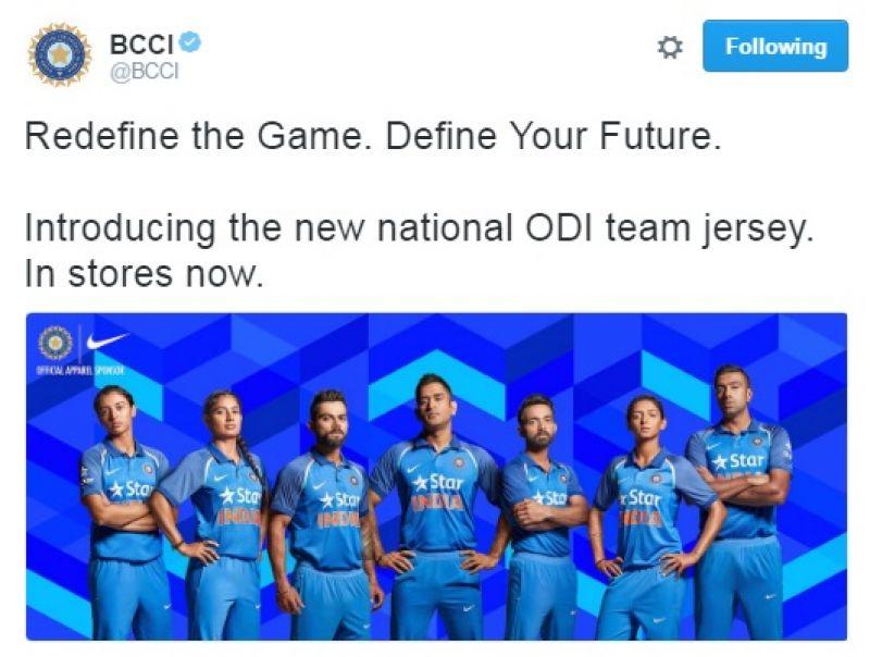 Team India new ODI jersey, BCCI