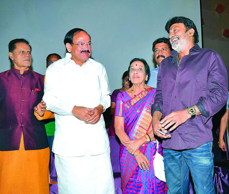 Union Minister M. Venkaiah Naidu with Rajya Sabha MP T. Subbarami Reddy