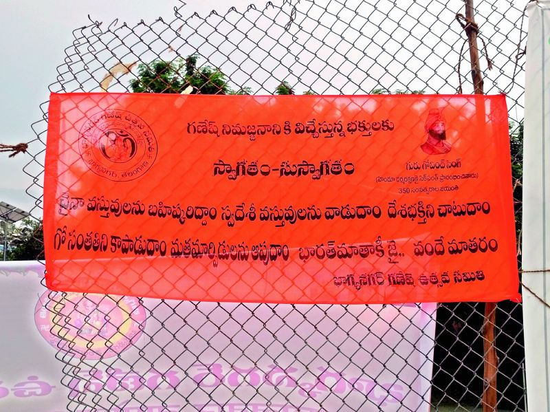 Bhagyanagar Ganesh Utsav Samiti had put up banners urging people to boycott Chinese products, and asking them to protect cows.