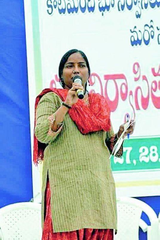Dr Sujatha Surepally