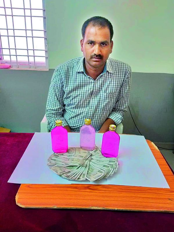 The bribe amount was recovered from back pocket of Thirupati Reddy's trousers. Following his arrest, he was produced before the special court for ACB cases.