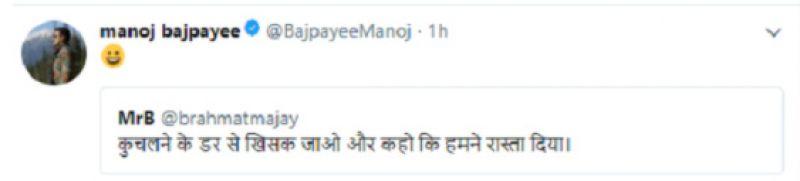Pad Man vs Aiyaary: Manoj trolled for retweeting 'dig' at Akshay; Sidharth irritated?