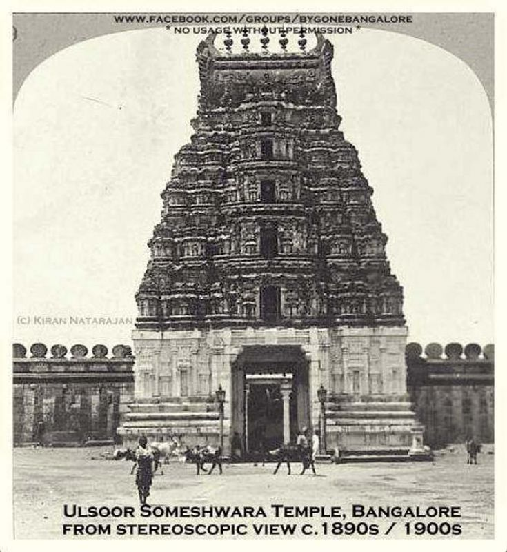 Someshwara Temple, Bangalore C. 1890s / 1900s (Courtesy: Kiran Natarajan)