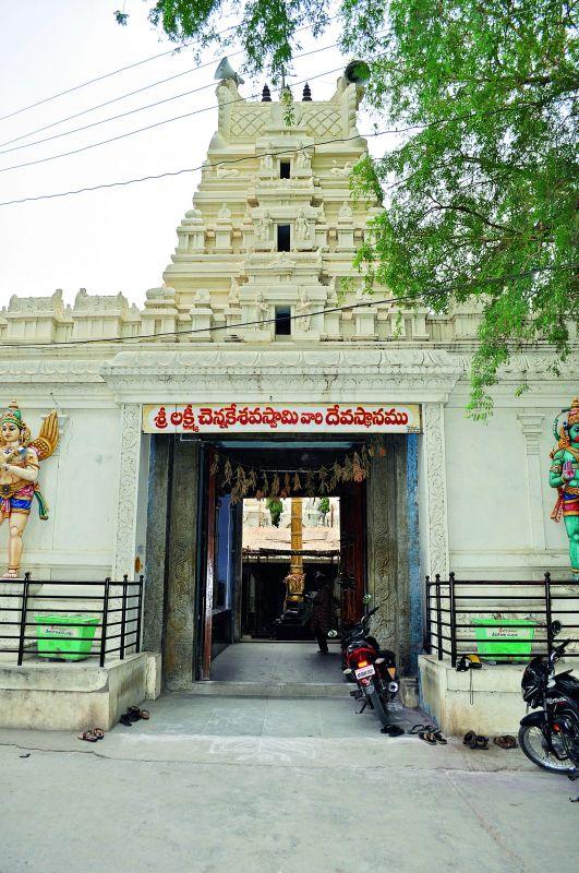 Entrance of The Sri Lakshmi Chennakesava temple.