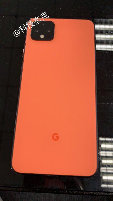 Pixel 4 Orange