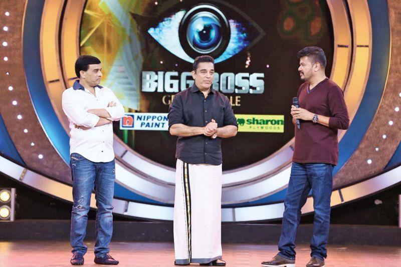 The trio on Bigg Boss show