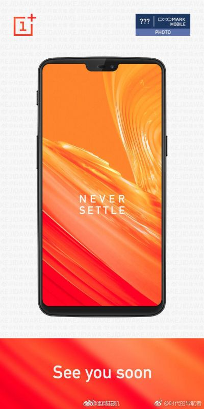Hello Oneplus 6 Leaks Leave Nothing To The Imagination