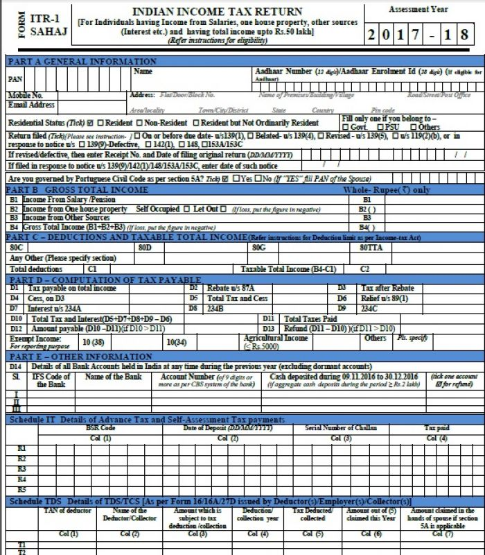 ITR 1 Sahaj Form  Income Assessment Form