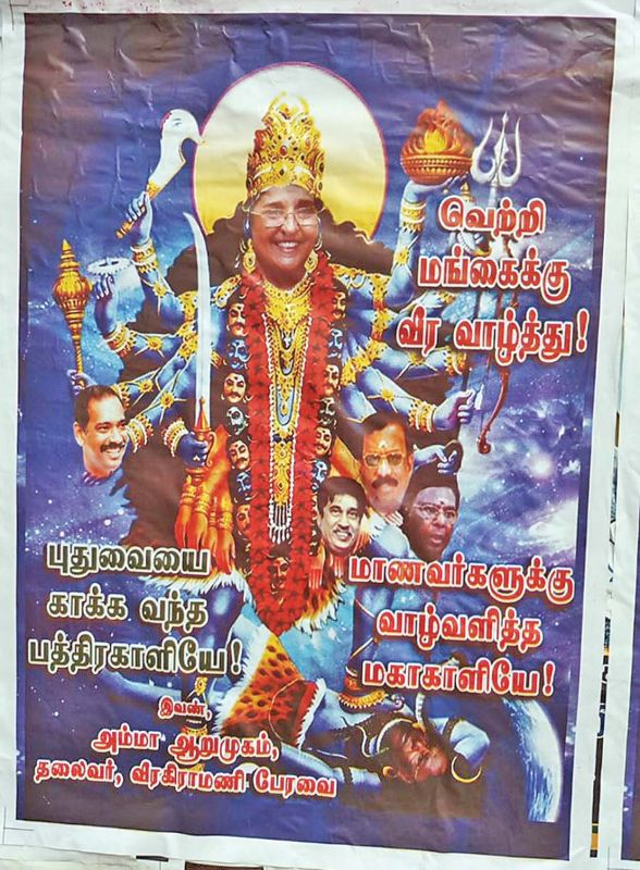 One of the posters which portrays Lt Governor Kiran Bedi as Goddess Kali released by Puducherry Pradesh Congress committee in Puducherry on Friday.