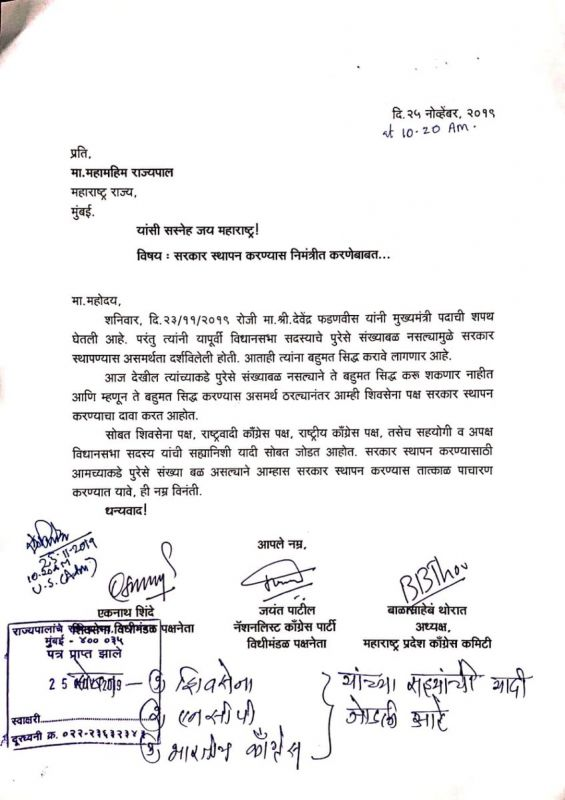 Letter by Congress-NCP -Shiv Sena given at Raj Bhawan staking claim to form government. (Photo: twitter | ANI)