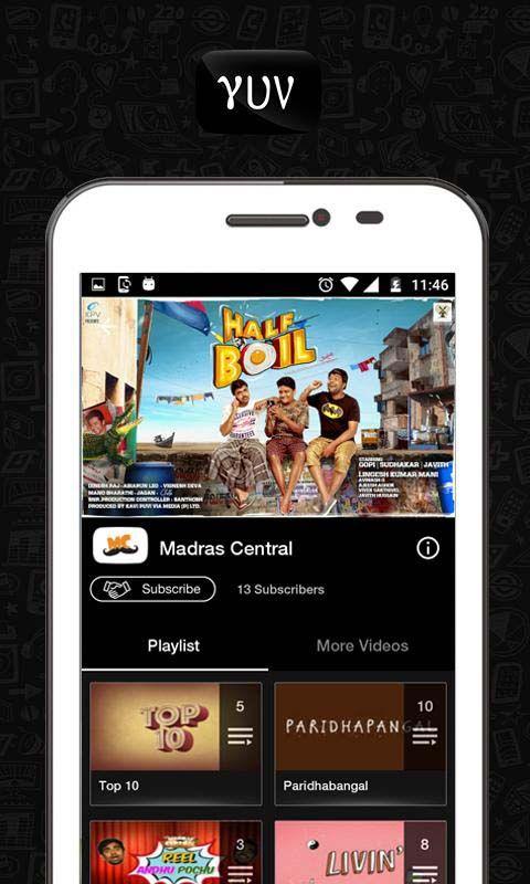 A snapshot of the YUV app