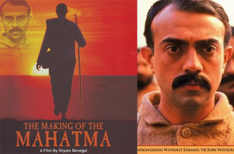 Shyam Benegal's The Making of the Mahatma