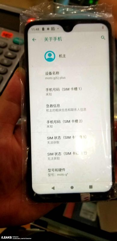 New Moto G6S Plus leaked with water drop notch display, stock Android