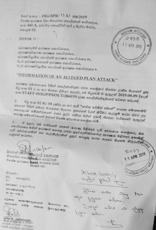 The letter sent on April 11 warning of a terror attack.
