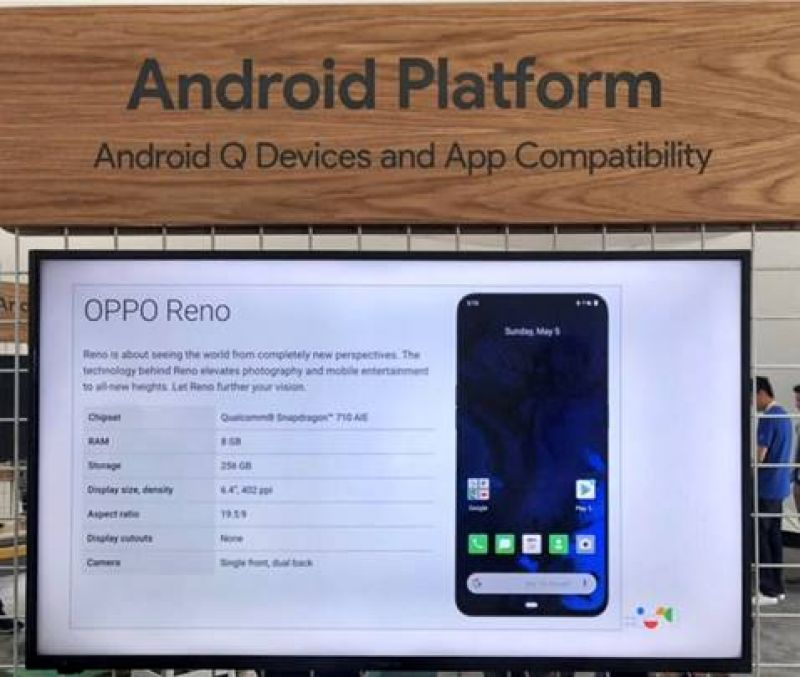 OPPO Android Q
