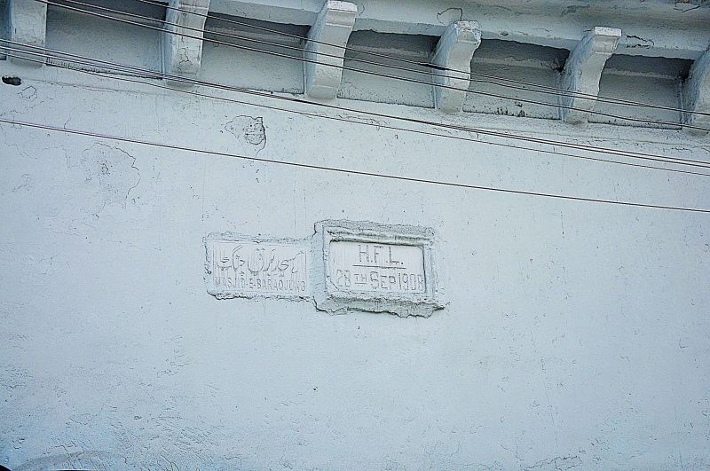 One of the remains of the slate which was installed by the Nizam at the Masjid-e-Burq Jung mosque located in Petlaburj. The slates gave details of the water levels during floods.