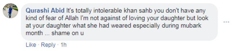 Aamir Khan Ira