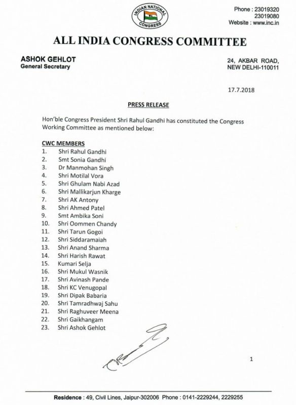 The new Congress Working Committee (CWC) list. (Photo: ANI/Twitter)