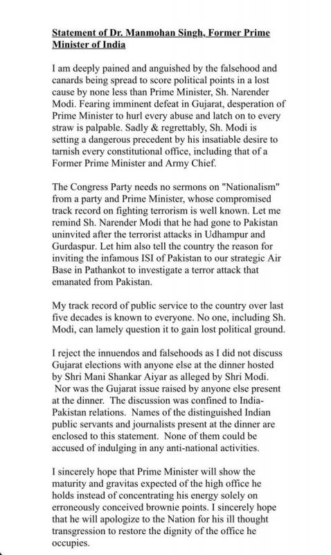 The statement by former prime minister Manmohan Singh.