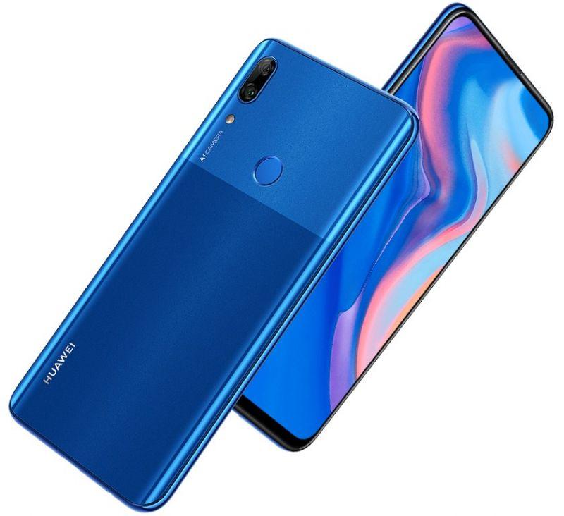 Huawei P smart Z launch