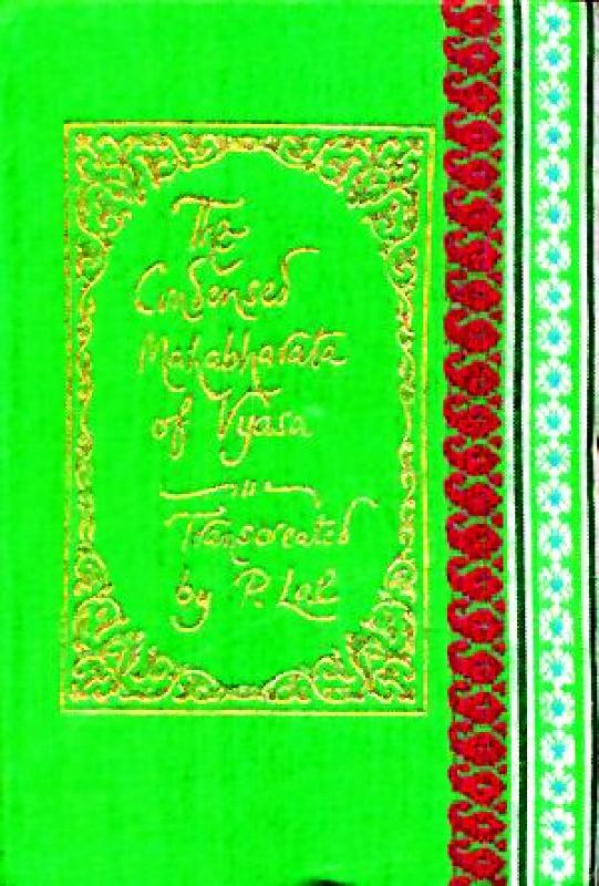 The Condensed Mahabharata of Vyasa