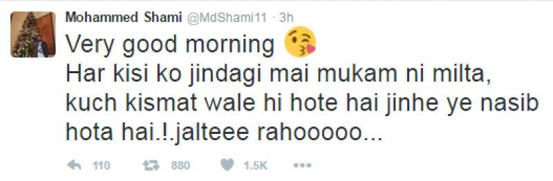 Mohammed Shami Tweet 1