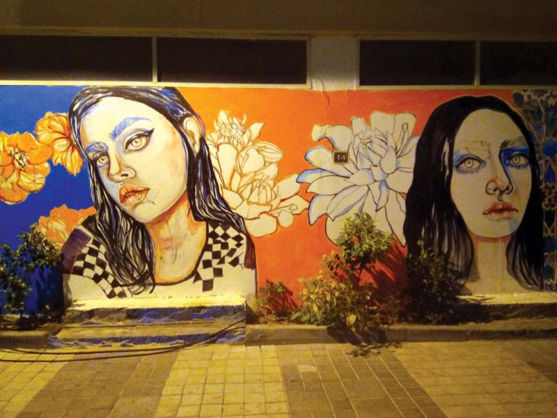 Street art at Adliya, Block 338.