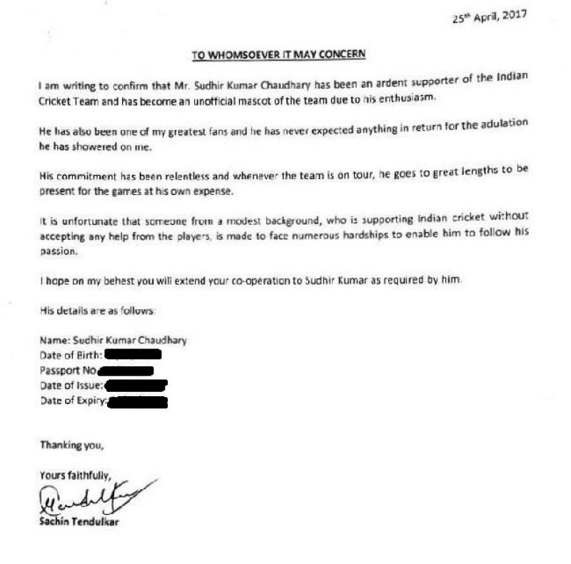 Sachin Tendulkar's letter to the VISA office. (Photo: DC)