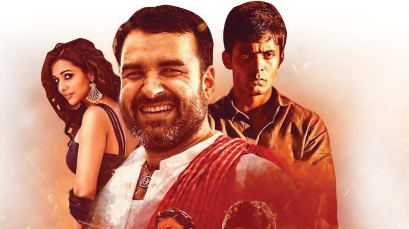 Set in Uttar Pradesh, Kissebaaz is rooted in the narrow confines of the city of Benaras where criminals and politicians thrive, and their nexus is allowed to fix up several people.