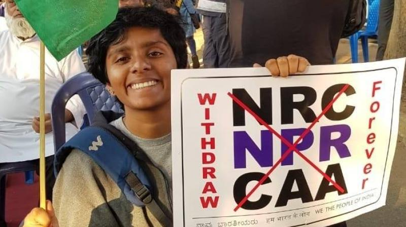 AMULYA LEONA/ anti-CAA/Bangalore Girl Arrested For Conveying Patriotism At Anti-CAA Protest