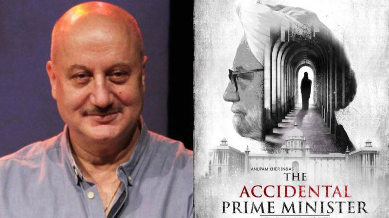 Anupam Kher shared the poster of the film on Wednesday.