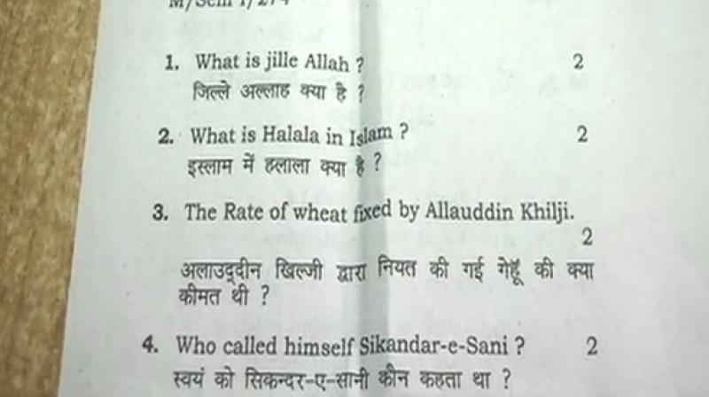 2 talaq in islam