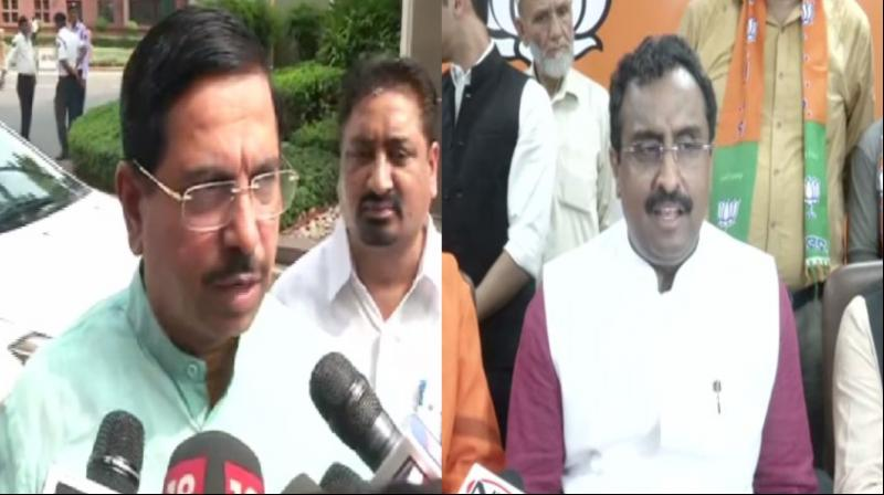 'Whatever is happening in the Karnataka is happening because of the ambitions of certain leaders of their own party,' Ram Madhav said. (Photo: File)