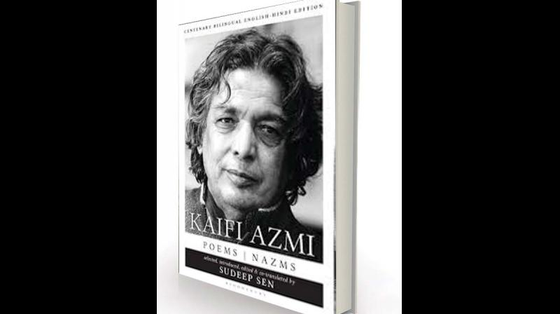Kaifi Azmi: Poems | Nazms