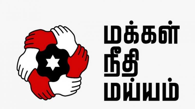 Kamal Haasans Makkal Needhi Maiam Logo Signifies 6 Southern States