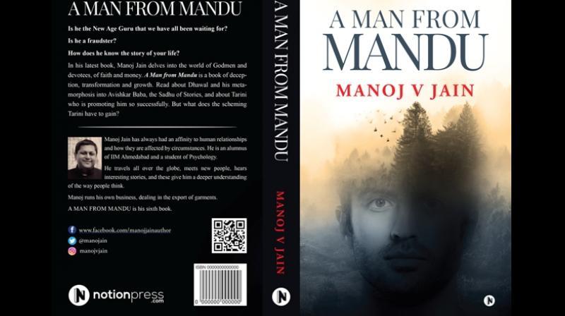 The Man from Mandu written by Manoj Jain. (Photo: File)