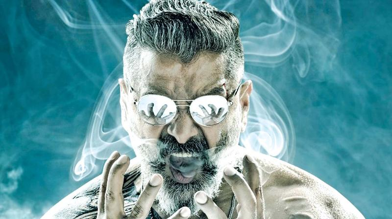 First look & title of Vikram's film with Kamal Haasan unveiled thumbnail