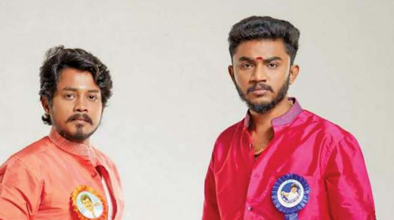 Still from the movie Visiri.