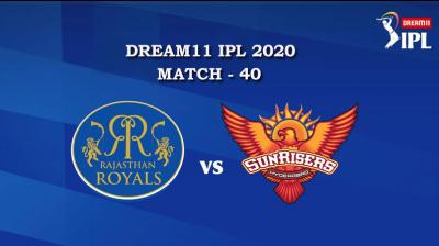 RR VS SRH  Match 40, DREAM11 IPL 2020, T-20 Match
