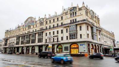 Russia's iconic Metropol Hotel has housed several world leaders over the years. Barack Obama gave a speech there in 2009. (Photo: AP/ Alexander Zemlianichenko)