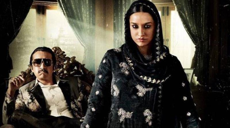 Shraddha Kapoor with brother Siddhanth Kapoor in the intriguing poster of 'Haseena Parkar'.