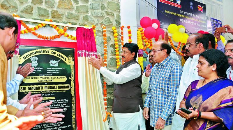 Passport Seva Kendra inaugurated in Rajahmundry