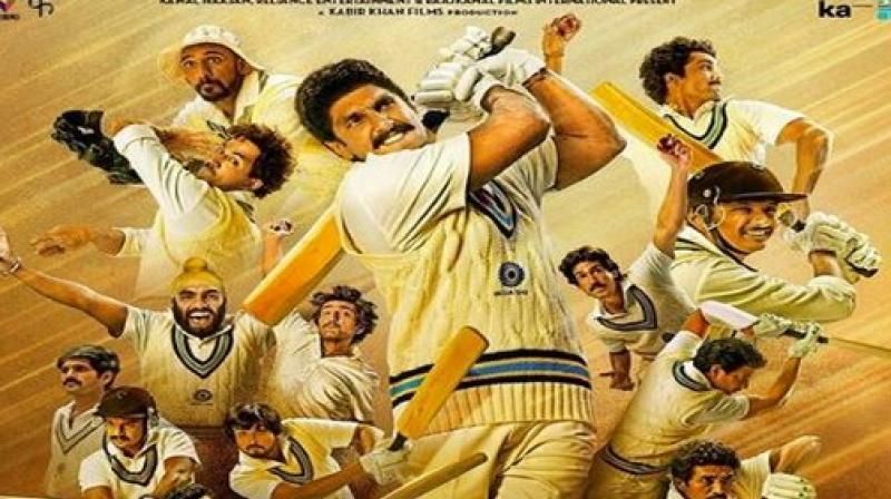 Ranveer Singh's '83 teaser, poster out