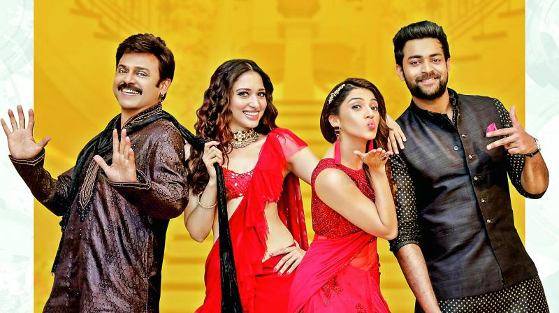 The Sankranti festival is a big one for Telugu cinema, as many filmmakers want to cash in on the holidays.