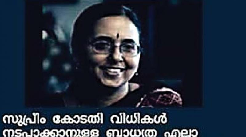 Chief Secretary Girija Vaidyanathan has asked director general of police to initiate thorough probe to identity the fraudsters who had posted an offensive message in her name targeting the Kerala Chief Minister for allowing women devotees to worship at Sabarimala as per the Supreme Court order.