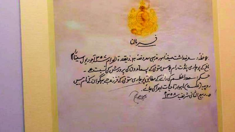 A decree issued by the Nizam was on display at an exhibition being organised by the national Archives Institute and the State Archives and Research Institute in Hyderabad on Wednesday.  (Photo:DC)