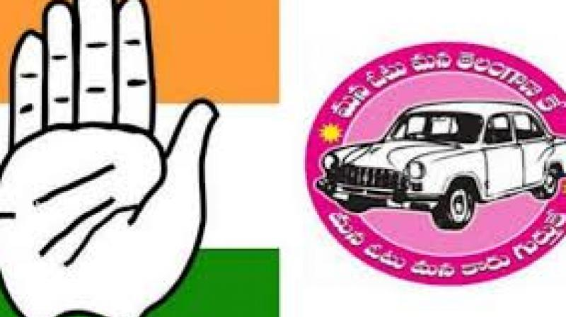 Congress and TRS logo