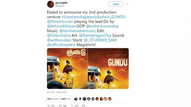 'Irandamulaga Porin Kadaisi Gundu' will be directed by Athiyan Athirai and have Attakathi Dinesh, who had starred in Ranjith's debut film, in the lead.