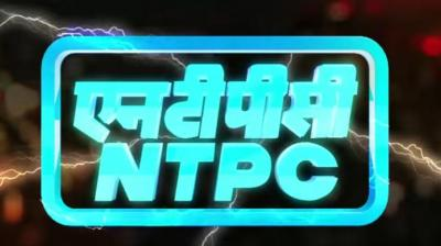 The loan will be utilised to part finance the capital expenditure of NTPC.